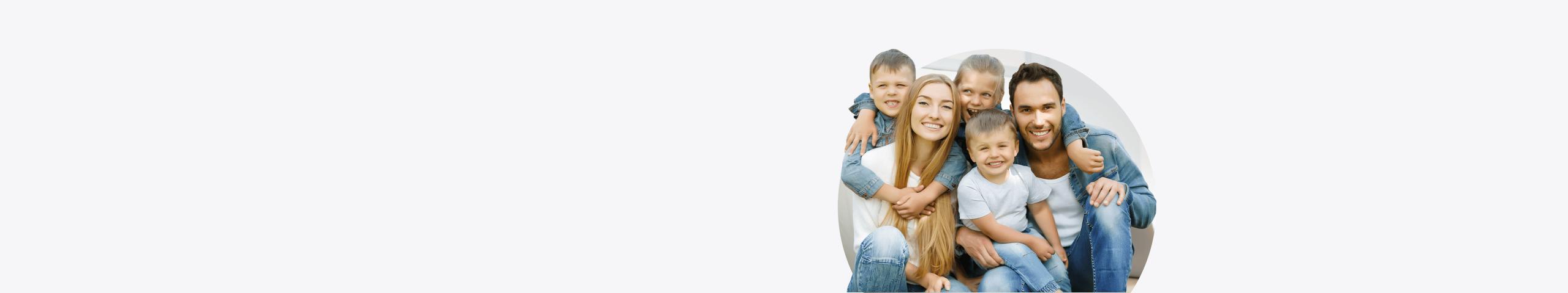 Государственная поддержка семей с детьми