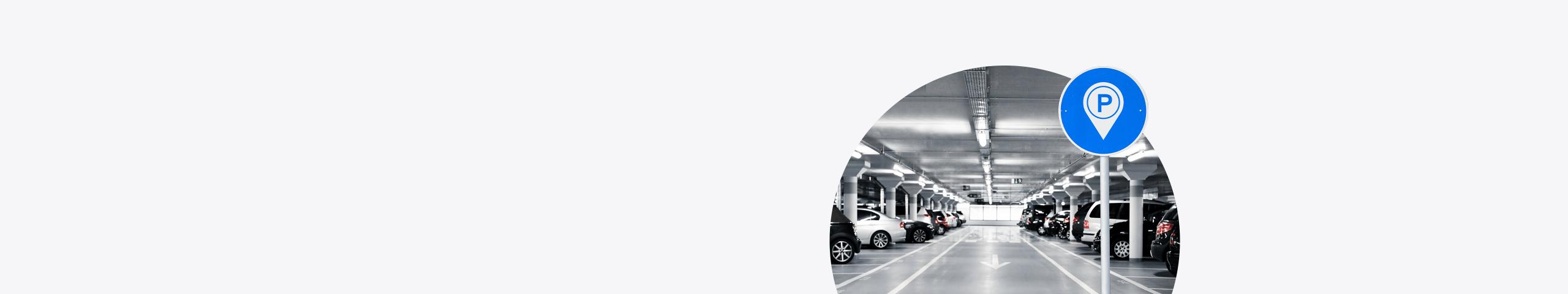 Ипотека на приобретение гаража или машино-места