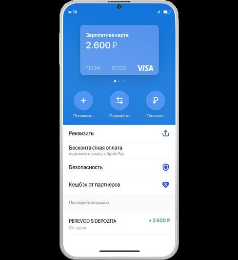 payment-service-slider