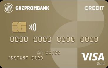 Кредитная «Удобная карта»