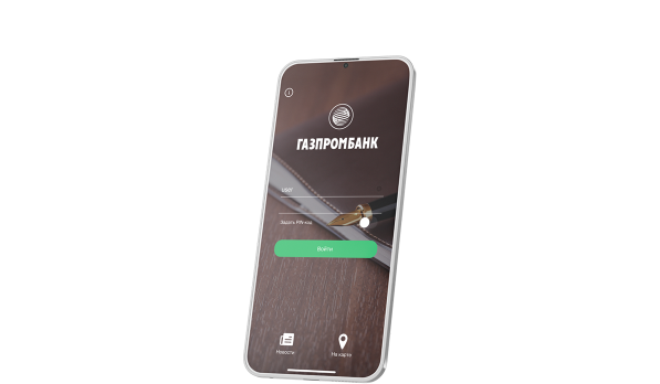 Мобильное приложение «ГПБ Бизнес»